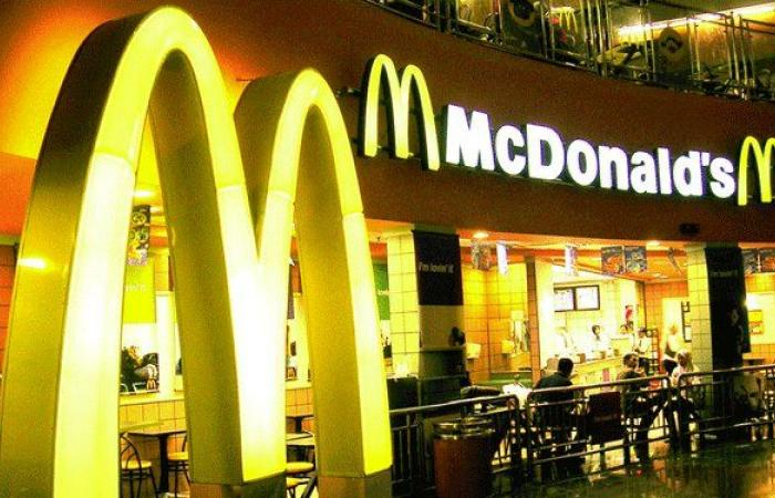 """لأول مرة في تاريخه.. """"ماكدونالدز"""" يطرح وجبات نباتية"""
