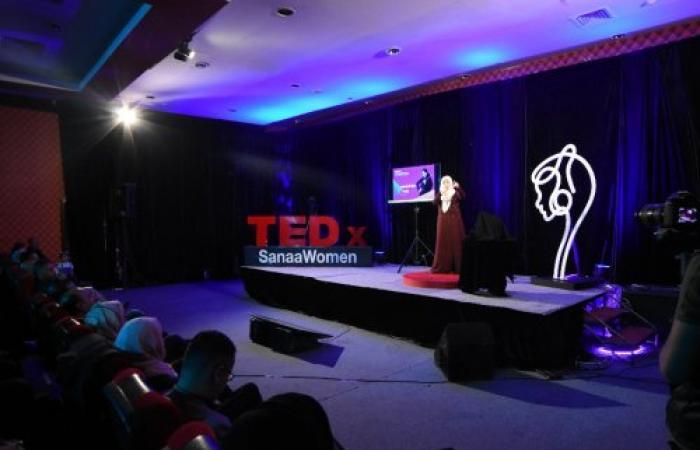اليمن | منصة تيدكس صنعاء وومن تطلق قصص 7 نساء يمنيات