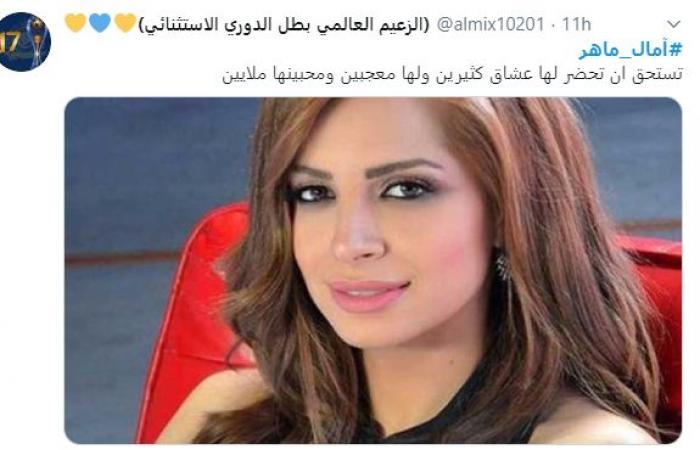 مطالبات بإقامة حفل لآمال ماهر في موسم الرياض.. والفنانة تلتزم الصمت!
