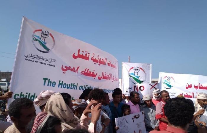اليمن   اليمن.. وقفات احتجاجية تطالب بوقف العمل باتفاق استوكهولم