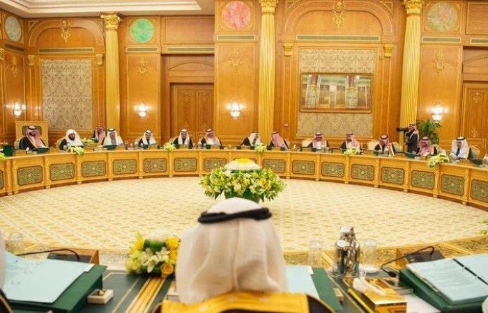 الخليج | مجلس الوزراء السعودي يدين هجوم إيران ضد قوات أميركا بالعراق