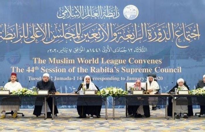 الخليج   مجلس رابطة العالم الإسلامي يدين التدخل التركي في ليبيا