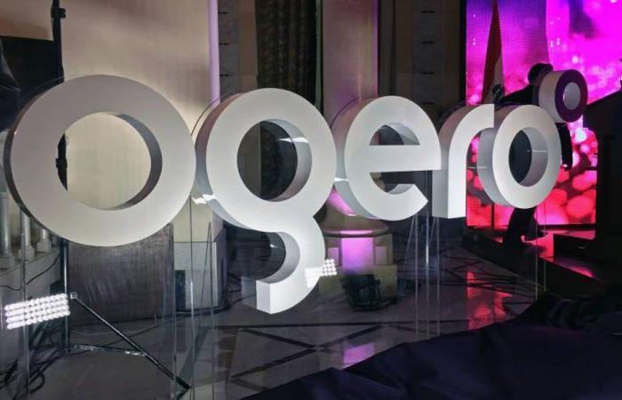المدّعي العام لديوان المحاسبة يرفض إمرار عقد أوجيرو