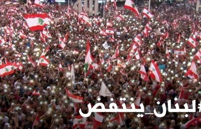 الأحزاب اللبنانية تعيد تقييم أدائها وسياساتها بعد الانتفاضة الشعبية