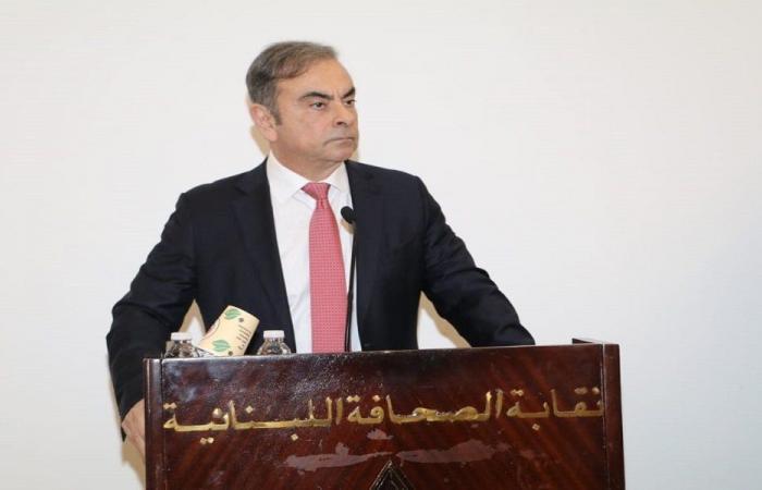 غصن: لا أشك بالقضاء اللبناني وأعتذر عن زيارتي لاسرائيل