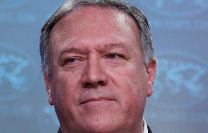 إيران | أميركا تهدئ مع إيران وتمنع التعامل مع 6 منظمات معارضة