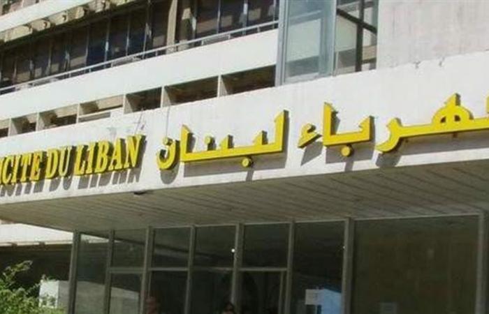 زيادة استيراد المحروقات.. 'كهرباء لبنان' توضح