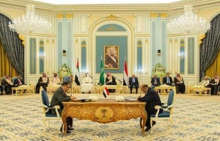اليمن   فريق برئاسة السعودية سيشرف على تنفيذ اتفاق الشرعية والانتقالي