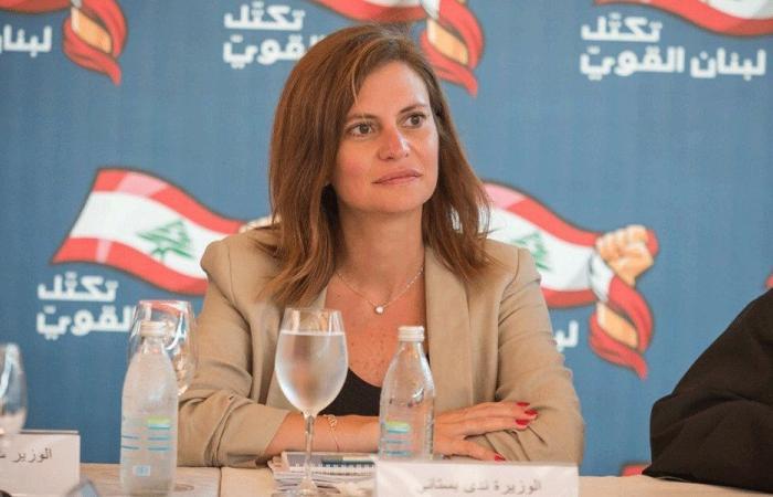 بستاني: التغذية الكهربائية ستعود الخميس