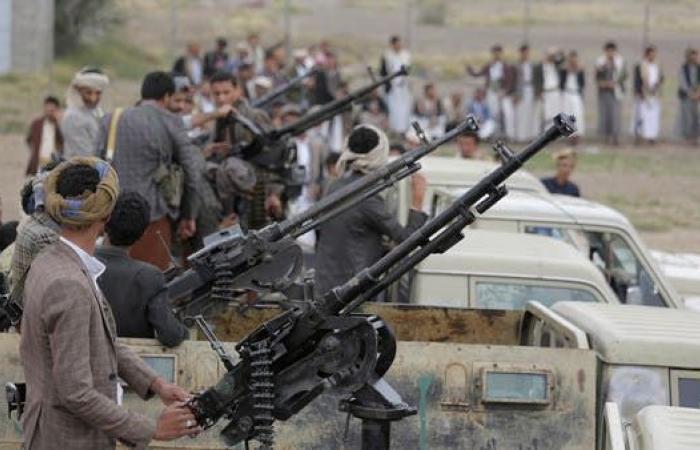 اليمن   الضالع.. سقوط عشرات القتلى والجرحى الحوثيين بينهم قيادات