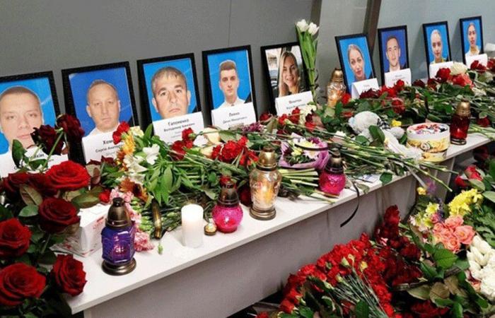 """أوكرانيا لبريطانيا: للمشاركة في التحقيق بكارثة """"بوينغ"""" في إيران"""