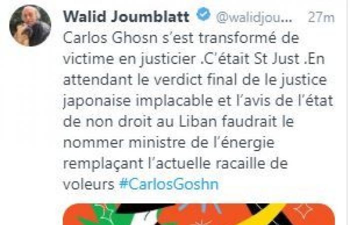 جنبلاط يغرد عن كارلوس غصن ويحذف التغريدة
