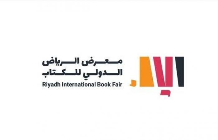 """الخليج   الثقافة السعودية تختار """"واجهة الرياض"""" مقرا لمعرض الكتاب"""