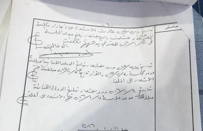 بالوثائق: عازار يرد مجددًا على إدمون ساسين