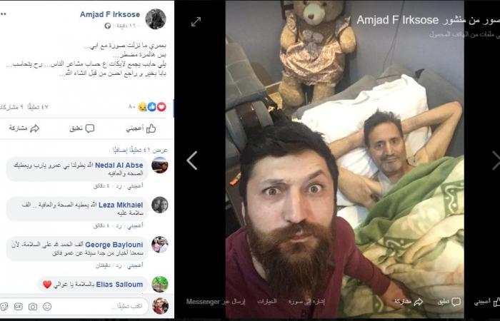 تداول أنباء عن وفاة الفنان السوري فائق عرقسوسي وابنه يكشف الحقيقة!