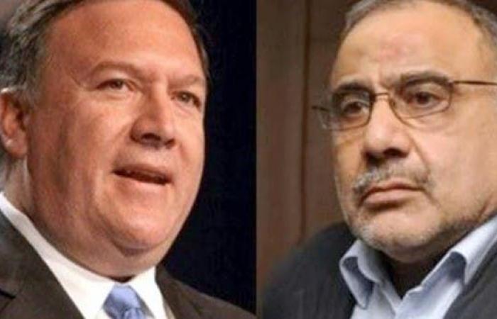 العراق | بومبيو لعبدالمهدي: سنحرص على حماية الشعبين الأميركي والعراقي