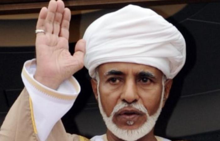 الخليج   وفاة سلطان عمان قابوس بن سعيد