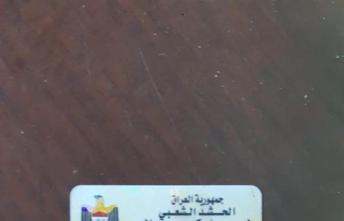 العراق   بغداد.. مجهولون يغتالون قياديا بارزا بالحشد الشعبي