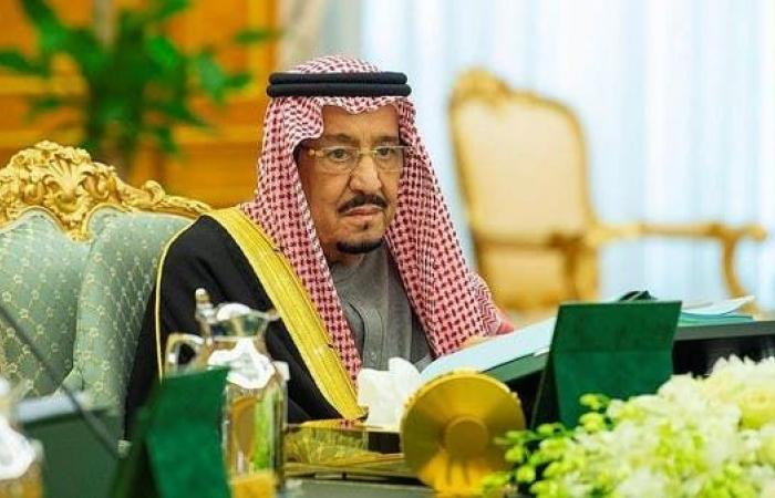 الخليج | مجلس الوزراء السعودي: نقف مع العراق ضد كل ما يهدد أمنه