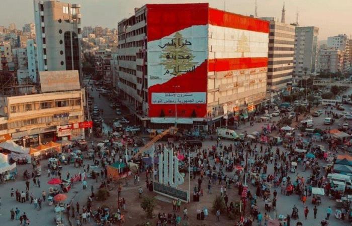 تظاهرة راجلة جابت شوارع طرابلس