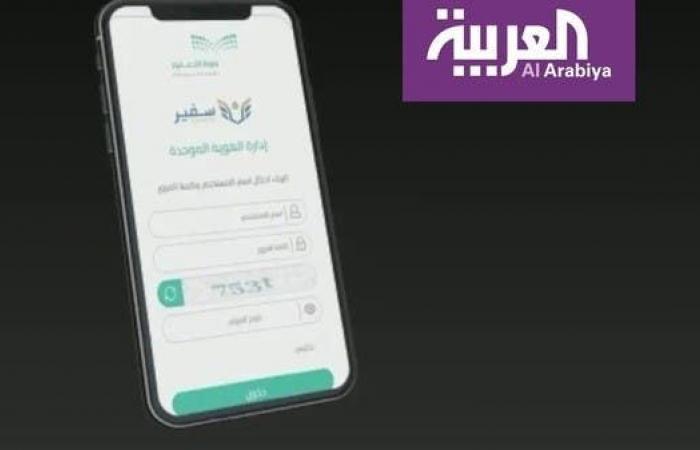 الخليج | مصادر: من يرفض سفير2، مشرفون لا يريدون كشف مخالفاتهم