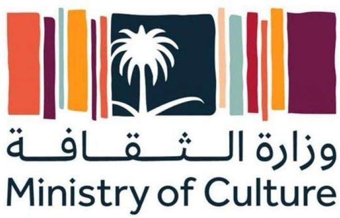 الخليج | السعودية.. تلقي طلبات الانضمام لبرنامج الابتعاث الثقافي