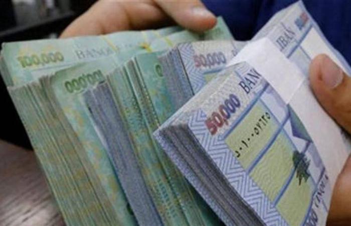 إلى اللبنانيين.. قيمة رواتبكم انخفضت 50%