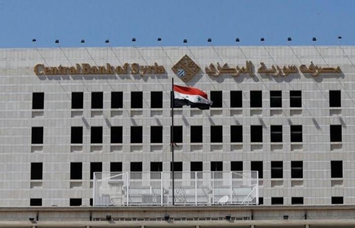 المركزي السوري يغلق 14 مؤسسة صرافة