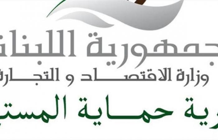 مراقبو وزارة الاقتصاد يهددون بالتصعيد والاضراب
