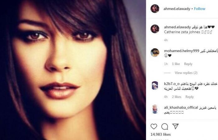 أحمد العوضي يزيد جدل ارتباطه بياسمين عبدالعزيز بصورة لشبيهتها!