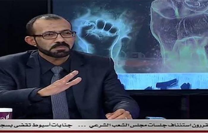 مصر | تسريبات وفضائح.. إعلام إخوان مصر في تركيا يفجر مفاجآت