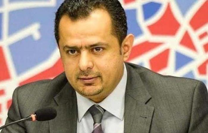 اليمن | رئيس حكومة اليمن: ميليشيات الحوثي إحدى أذرع إيران