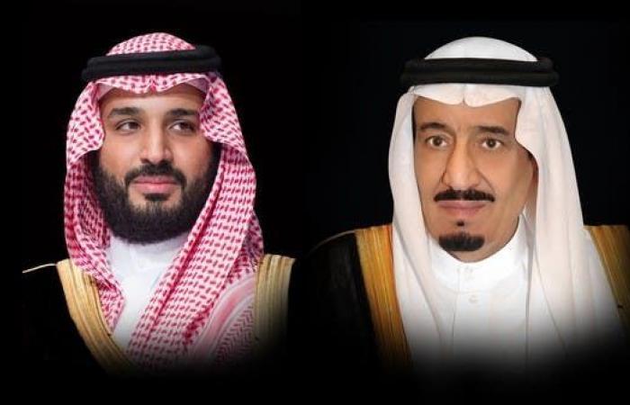الخليج | القيادة السعودية تهنئ ساكيلاروبولو للفوز برئاسة اليونان