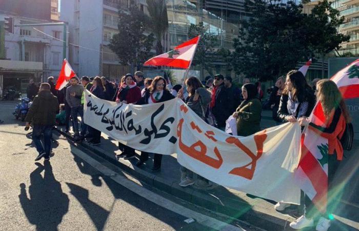 """""""لا ثقة"""".. مسيرات للمطالبة بإسقاط الحكومة (فيديو)"""