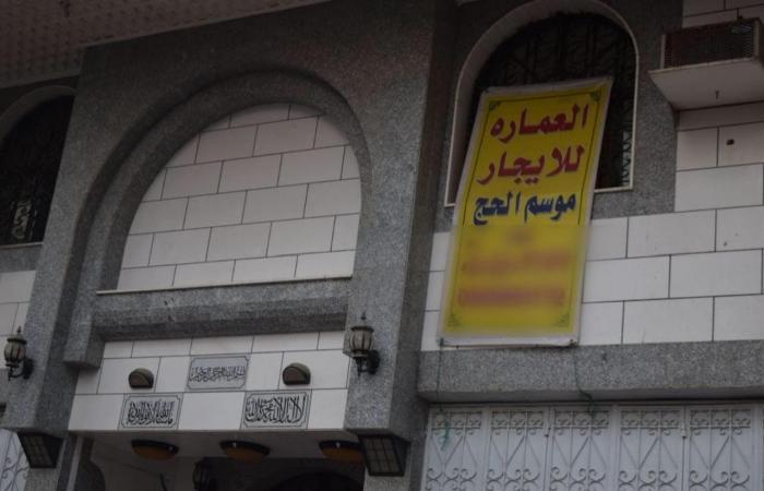 الخليج | السعودية تصدر 1079 تصريح مبنى لإسكان الحجاج