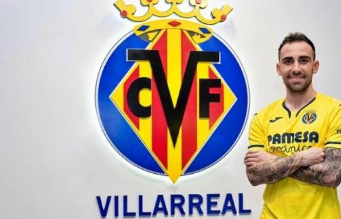 رسميا- باكو ألكاسير ينضم لفياريال الإسباني