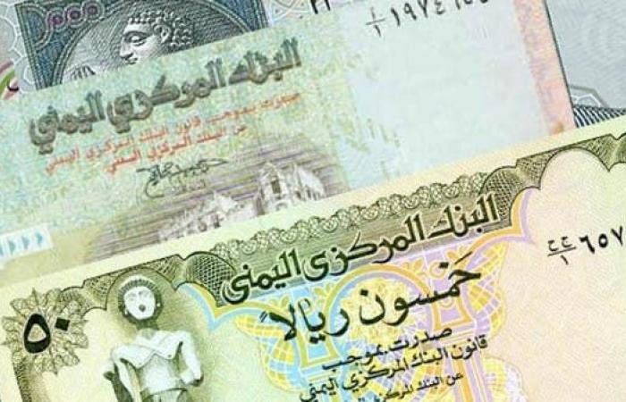 اليمن | ميليشيا الحوثي تخنق العملة اليمنية.. والبنك الدولي يحذر