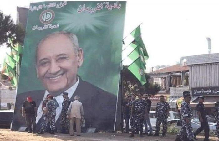 """بري لأنصار """"أمل"""": أتركوا الشارع!"""