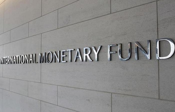 صندوق النقد: لبنان لم يطلب منا أي مساعدة مالية