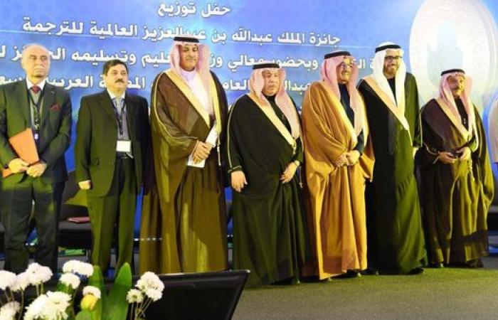 الخليج | هذا ما قاله وزير التعليم السعودي عن أهمية تفعيل الترجمة