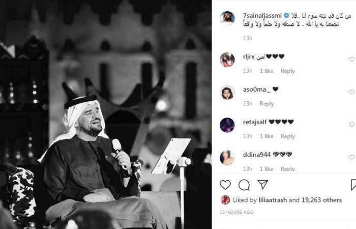 حسين الجسمي يوجه رسالة جديدة بعد تأكيد القبض على مريم حسين!
