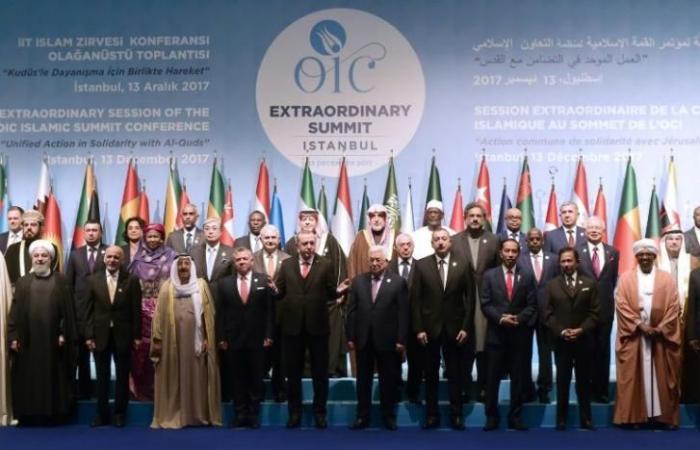 فلسطين | اجتماع وزاري إسلامي بالسعودية غدا يبحث الموقف من خطة السلام الأمريكية