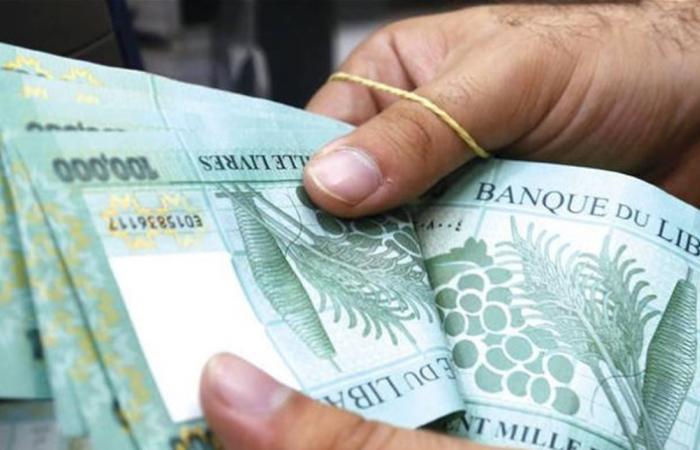 الأزمة المالية معقدة كثيراً.. والأجواء التفاؤلية ليست دقيقة