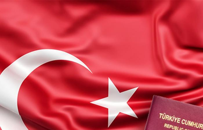 لمن يرغب بالحصول على الجنسية التركية.. إقرأ هذا الخبر!