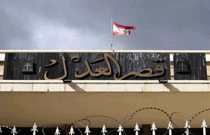 إجراءات أمنية حول قصر العدل في بعبدا