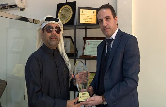 الريادة العربية تكرم الدكتور خالد بن علي المنجم