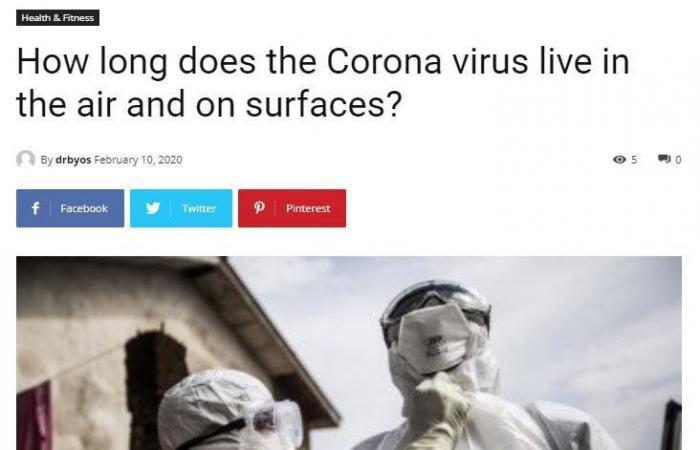 """تحذير.. """"كورونا"""" قادر على العيش بين 4 و5 أيام على الأسطح"""