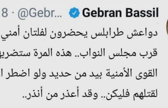 ما حقيقة تغريدة باسيل وتهديده للطرابلسيين؟
