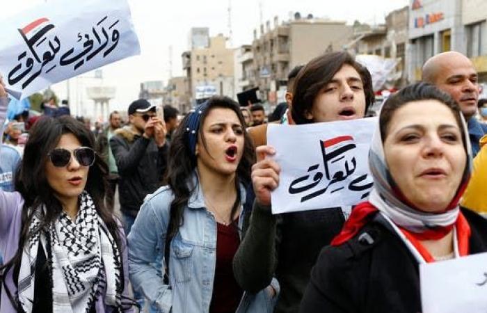 العراق   العراق.. تواصل الاحتجاجات ومقتل متظاهر بالناصرية
