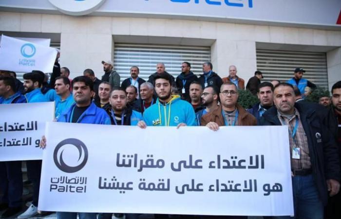 فلسطين   الاحتلال يقرر منع إدخال معدات لشركات الاتصالات بغزة